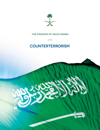 Front Cover of Saudi Arabia's Counterterrorism Paper